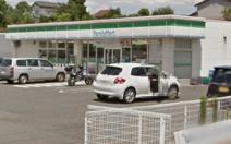 ファミリーマート 前橋田口町店