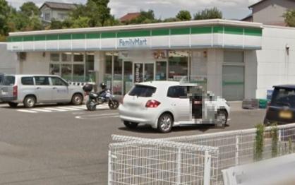 ファミリーマート 前橋田口町店の画像1