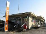 石津郵便局