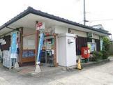 幸津川郵便局