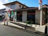 神戸富士見が丘郵便局