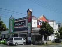 黄金のとんかつ 開春楼 康食堂 浜松駅南店