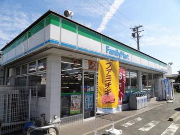 ファミリーマート浜松西伊場店の画像1