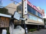 焼肉の牛太二子玉川店