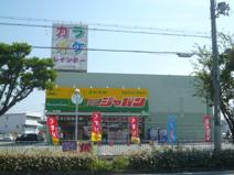 ジャパン神戸白水店