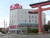 アオキスーパー 中村店