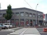 三菱UFJ銀行中村支店