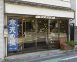 伊藤商店東京支店