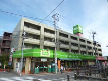 コープみらい 日野駅前店