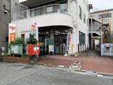 堺南旅籠町郵便局