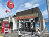 ほっともっと宇都宮駒生店