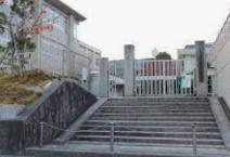 長岡京市立長法寺小学校