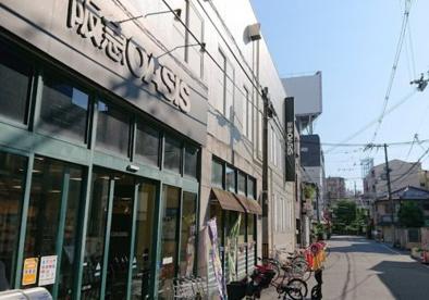 阪急OASIS(阪急オアシス) 塚本店の画像1