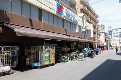 mandai(マンダイ) 塚本店の画像1