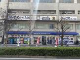 ダックス京都西ノ京店