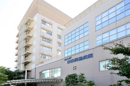 せんぽ東京高輪病院の画像1