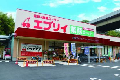 エブリイ 沼田店の画像1