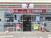 セブンイレブン あま木田店