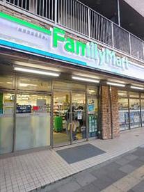 ファミリーマート 高輪一丁目店の画像1