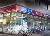 ナチュラルローソンクオール薬局豊洲三丁目店
