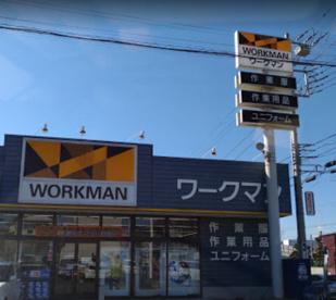 ワークマン 横浜原宿店の画像1