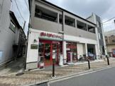 まいばすけっと 練馬北町商店街店