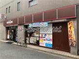 キッチンオリジン 上石神井店