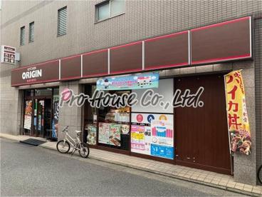 キッチンオリジン 上石神井店の画像1