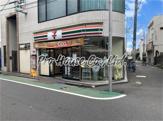 セブンイレブン 練馬上石神井2丁目店