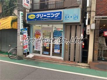 ポニークリーニング武蔵関駅南口店の画像1