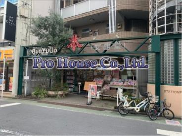 文雄堂書店の画像1