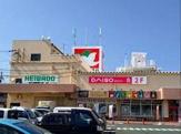 平和堂 木之本店
