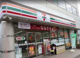 セブンイレブン 横浜中田駅前店