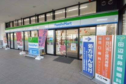 ファミリーマートJR久宝寺駅前店の画像1