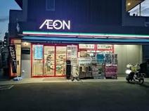 まいばすけっと 中山駅西店