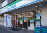 ファミリーマート 横浜宿町店