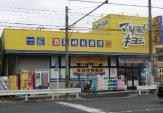 ドラッグストア マツモトキヨシ 横浜前里町店
