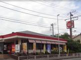 ガスト 保土ケ谷店(から好し取扱店)