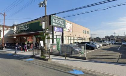 Foods Market SATAKE(フーズ マーケット サタケ) 大池店の画像1