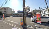 ファミリーマート 茨木大池一丁目店
