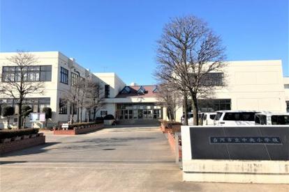 古河市立中央小学校の画像1