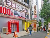 ネットルームマンボー北新宿店
