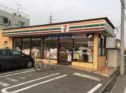 セブンイレブン 八王子堀之内店の画像1