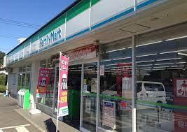 ファミリーマート 八王子堀之内店の画像1