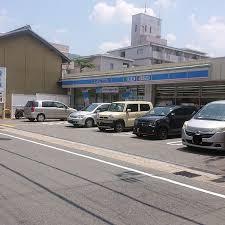 ローソン 山科四ノ宮垣ノ内町店の画像1