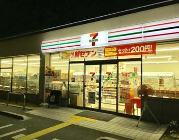 セブンイレブン 山科日ノ岡店の画像1
