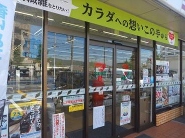 セブンイレブン 山科椥辻東浦町店の画像1