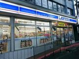 ローソン 山科西野店