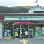 ファミリーマート 山科八代店の画像1