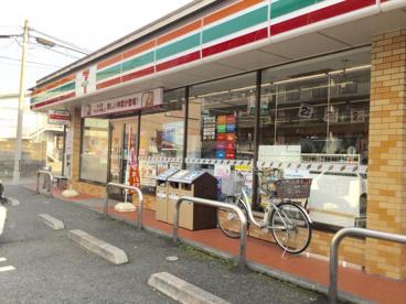 セブンイレブン 八王子元横山2丁目店の画像1
